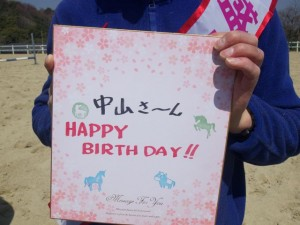 P3300886 300x225 HAPPY BIRTH DAY ♡